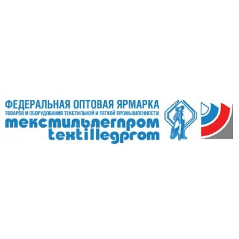 49 ФЕДЕРАЛЬНАЯ ОПТОВАЯ ЯРМАРКА Текстильлегпром